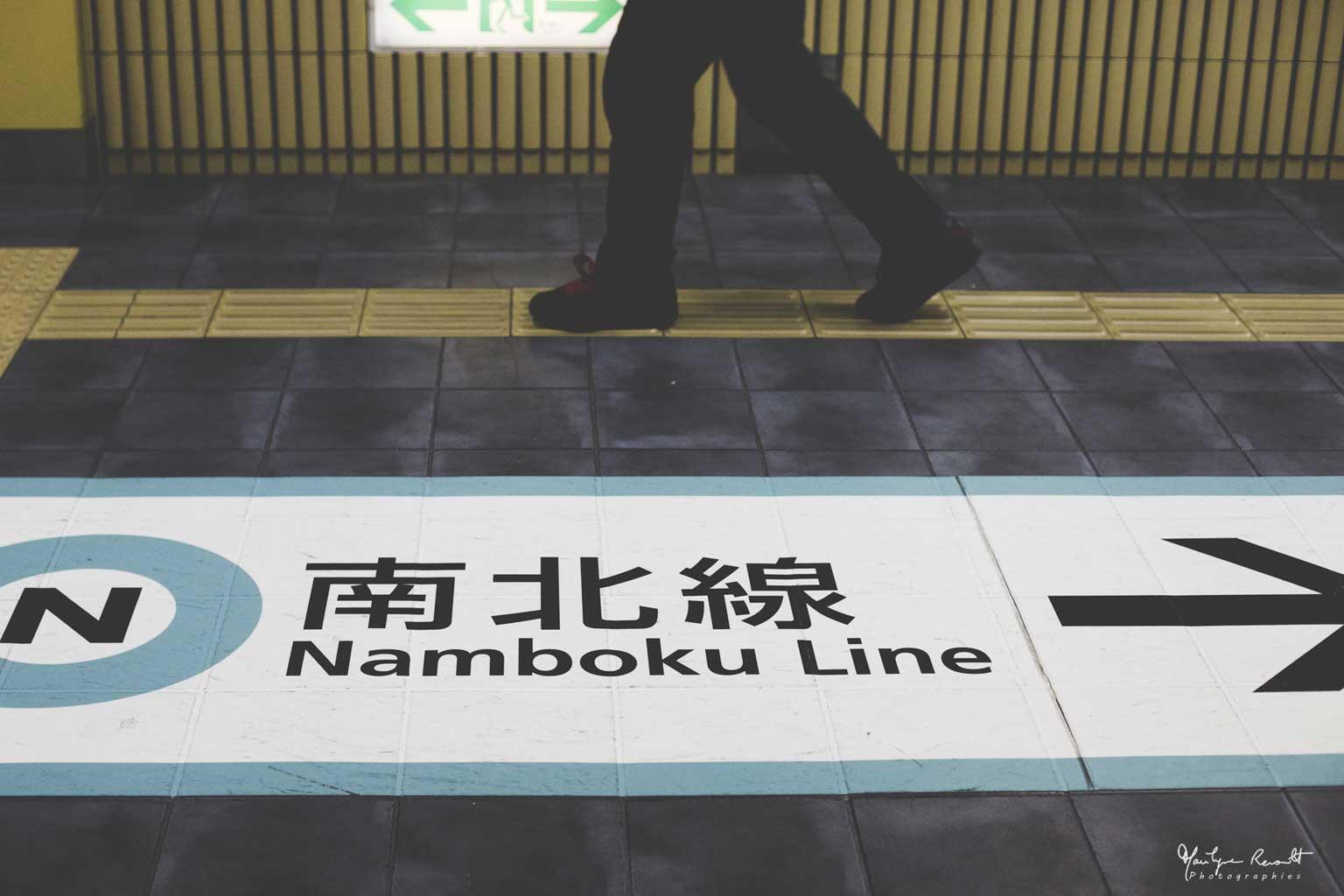 Namboku-line-HD-9267